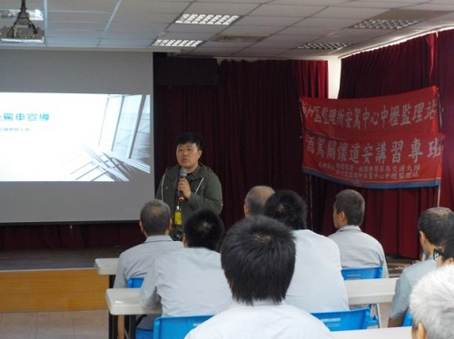 Traffic safety class by Taoyuan station of Hsinchu Motor Vehicles office on June 5.