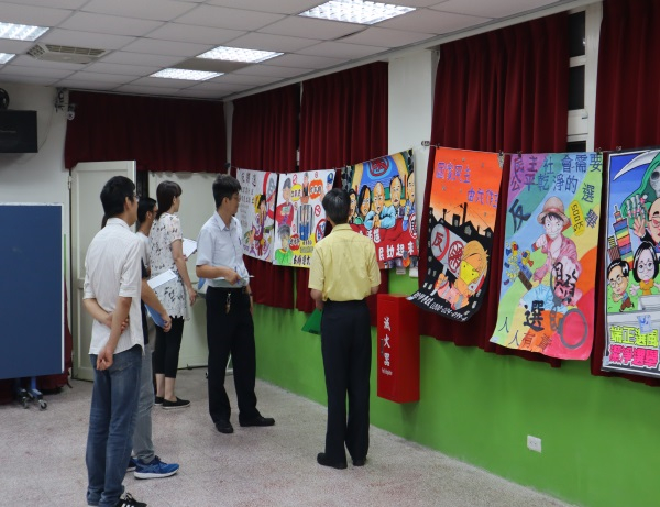 Inmates' recreational contest-creative poster design contest in August
