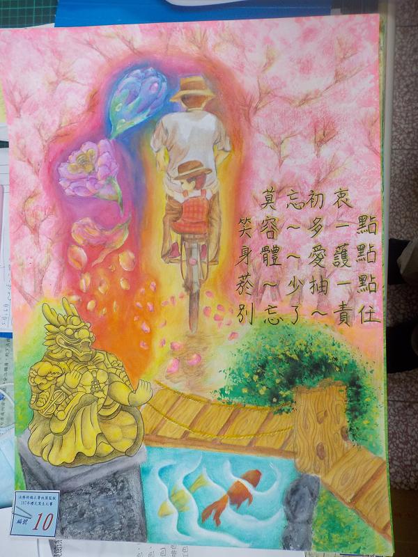 107年3月櫻花寫生比賽參賽作品15